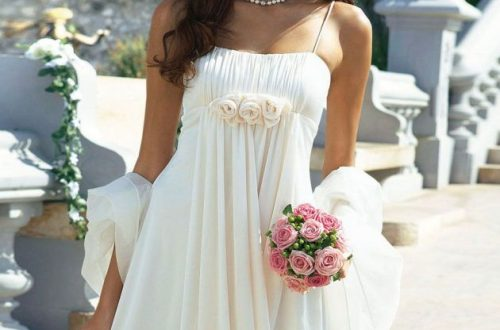 Sundress Wedding Dress